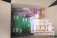 왕창 구매